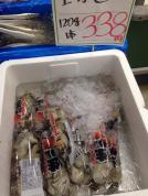 Oyster 120g at ¥338
