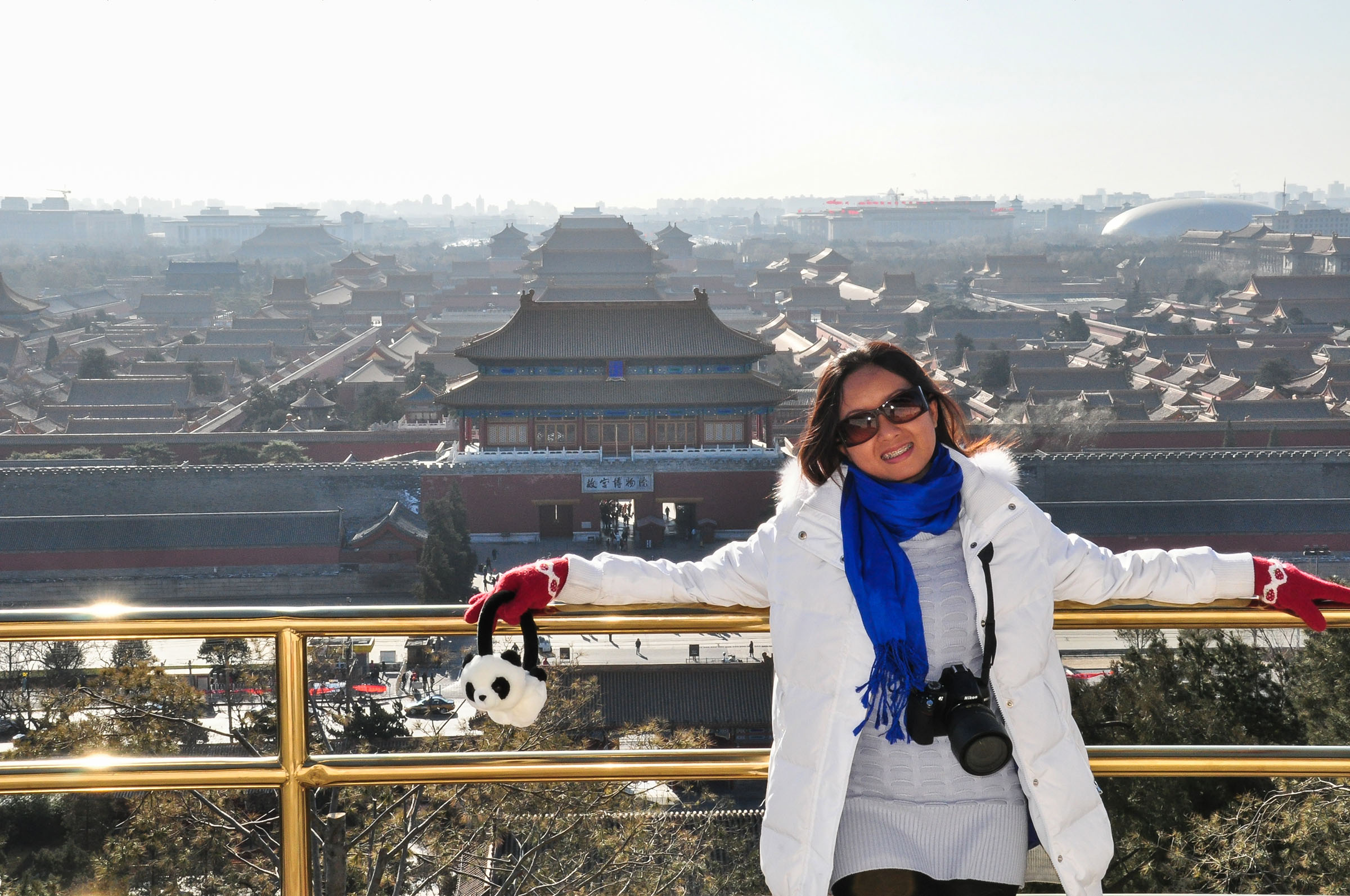 Jingshan Hill.