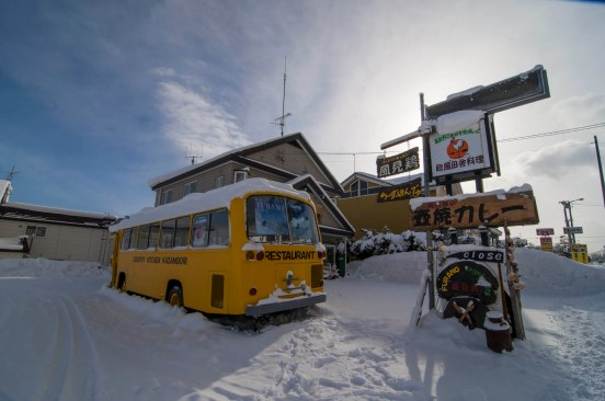 Furano town