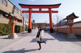The Romon Gate at Fushimi Inari Taisha