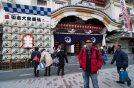 Near Tsukiji Outer Market