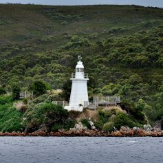 Bonnet Island Lighthouse